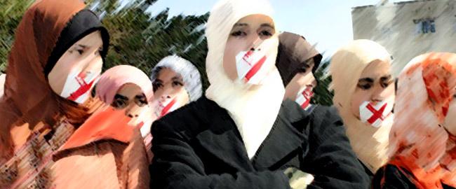 islamQuiet