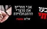 sueme-boycott2