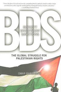 BDSbarghouti