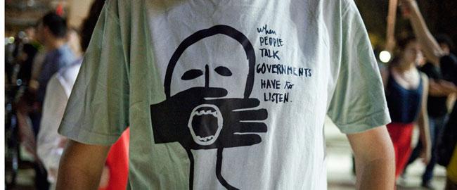 peep-govt