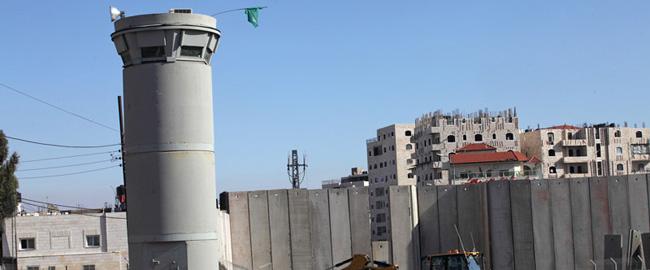 Shuafat-wall
