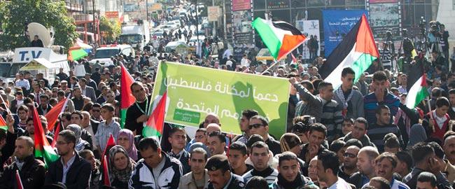 palestine194