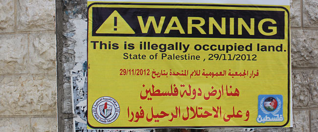 warning-occupation