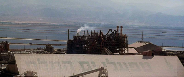 Dead_Sea_Works1