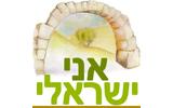 event-aniisraeli