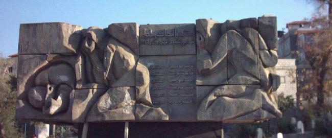 אנדרטה לזכר יום האדמה בסח'נין (צילום: שואהנה יאסר) landday