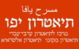 אירוע התיאטרון הערבי-עברי ביפו event-jaffatheatre