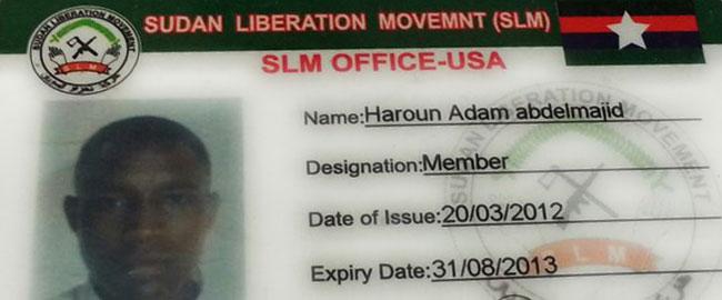 הרון אדם עבד-אלמג'יד, כרטיס חבר במחתרת הסודנית פליטים holot1