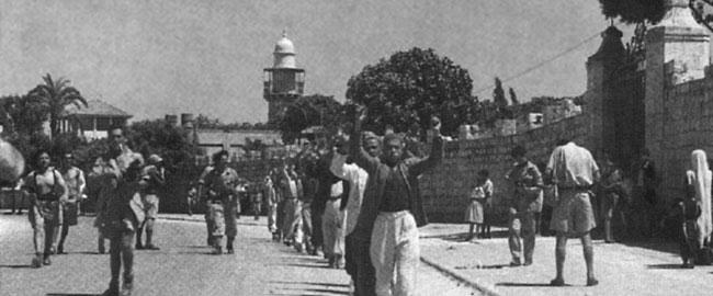 כיבוש רמלה, יולי 1948 פלסטינים מלחמת העצמאות Ramla_prisoners_of_war,_July_12-13,_1948