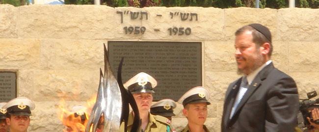 אורי לופוליאנסקי ירושלים טקס חיילים lupoliansky
