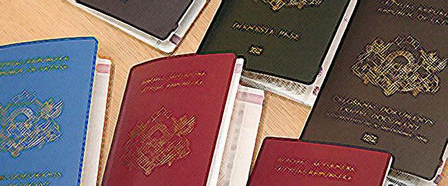 דרכון דרכונים פספורט אזרחות גבול לאום מדינה passport