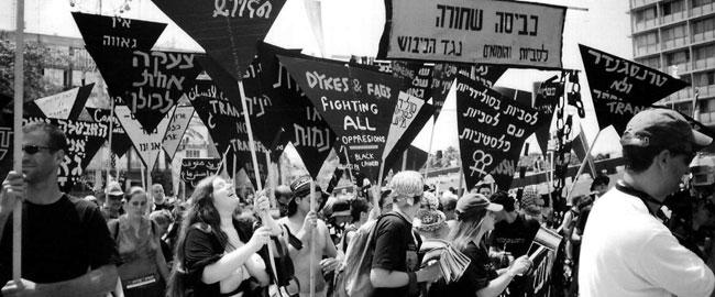 כביסה שחורה הומואים ולסביות נגד הכיבוש  במצעד הגאווה בתל אביב, 2002 prideparade