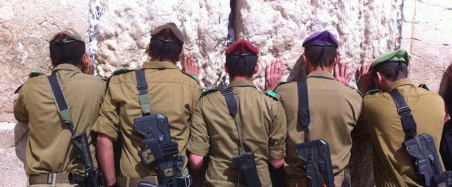 """חיילי צה""""ל בכותל (צילום: דובר צה""""ל) Soldiers_at_the_Western_Wall"""