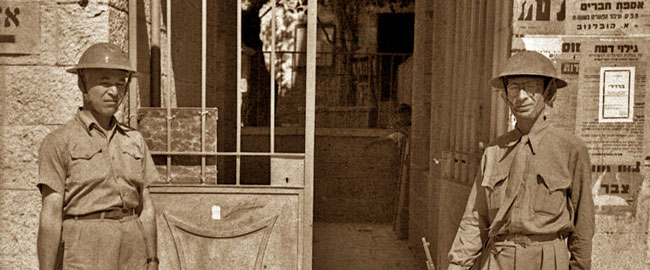 משמר העם, ירושלים שנות ה-50 היסטוריה ישראל חיילים ישן  Mishmar_HaAm_-_1950s