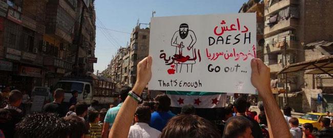הפגנה נגד דאעש שנערכה בסוריה בשבוע שעבר (צילום: הומניטה) antidaesh