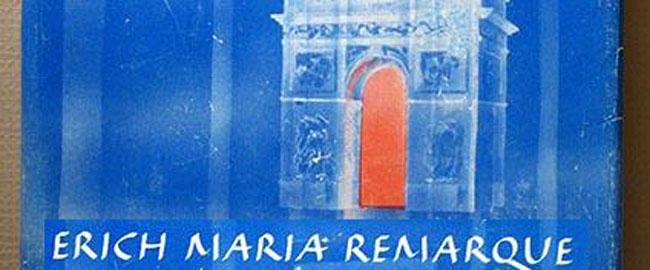 """מתוך כריכת הספר """"שער הנצחון"""" מאת אריך מריה רמרק אנטי פשיזם גרמניה נאצים arch"""