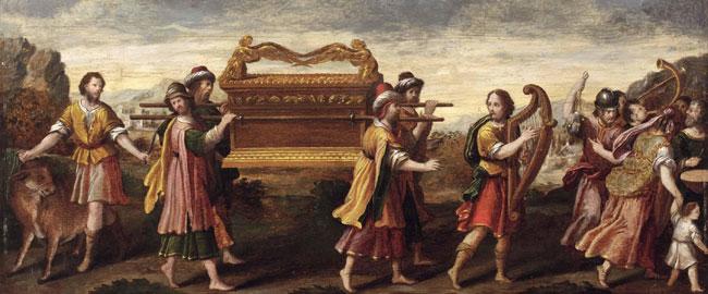 דוד המלך מביא את ארון הברית לירושלים תנך היסטוריה מקראי  aronhabrit
