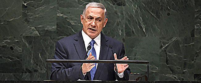 """נאום נתניהו בעצרת האו""""ם, ספטמבר 2014 netanyahu-UN"""