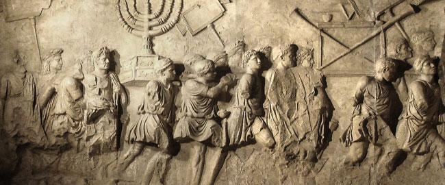 תוצאות המלחמה הטפשית של בר כוכבא - תהלוכה של בני יהודה שבויים בידי הרומאים barkokhva