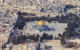 הר הבית, ירושלים harhbait