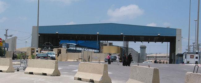 מחסום מעבר ארז רצועת עזה פלסטין כיבוש ErezCrossing