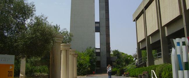 אוניברסיטת בר אילן barilan