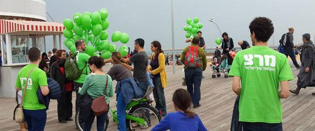 פעילי מרצ בנמל תל אביב meretz