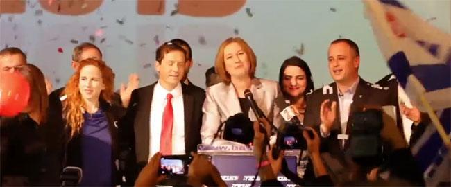 הנהגת מפלגת העבודה (מתוך דף הפייסבוק של המפלגה) לבני הרצוג שפיר avoda15