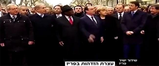 נתניהו בעצרת בפריז (צילום מסך מתוך שידור ישיר של ערוץ 2) ביבי צ'רלי הבדו charlie  צרפת הולנד מרקל bibi-hebdo