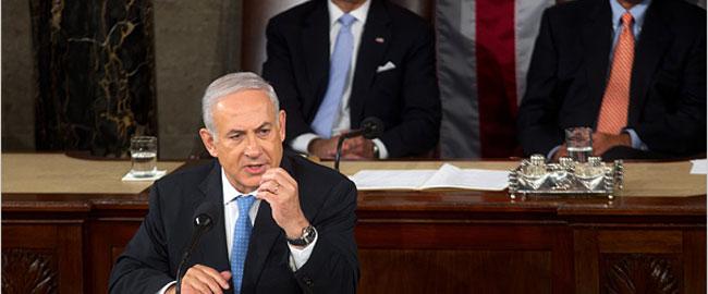 """נתניהו נואם בקונגרס האמריקאי, מרץ 2015 ארה""""ב ביבי Netanyahu-speech-to-Congress"""