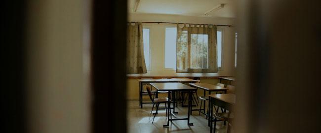 מתוך הסרט 'זו ארצי' (צילום: תמר ארדה) כיתה חינוך ילדים מורים classe-vide-