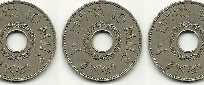 גרוש 10 מילים מטבע כסף אימפריה עותמנית ישראל היסטוריה grush