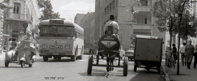 רחוב יפו, ירושלים, שנות ה-60 (צילום: יצחק סעד) jerusalem60s