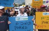 """חבר הנהגת ההסתדרות מטעם חד""""ש, סוהיל דיאב (ראשון מימין) בהפגנה למען עובדי הקבלן שנערכה ב-16 ביולי, במרכז תל-אביב (צילום: ההסתדרות) diab-kanlan"""