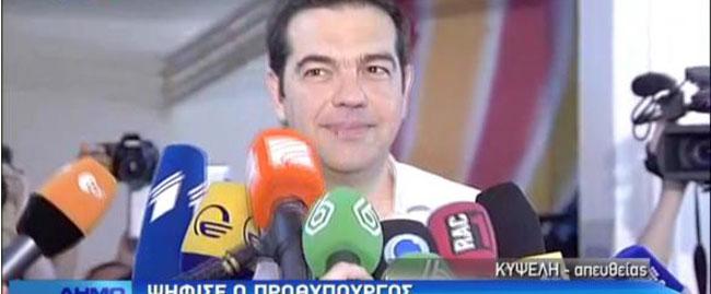 יוון טרויקה ראש ממשלה