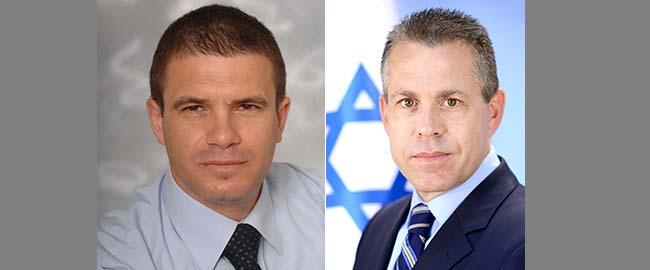 גלעד ארדן (ימין) וגל הירש (שמאל) (תמונות: ויקיפדיה) erdan-hirxh