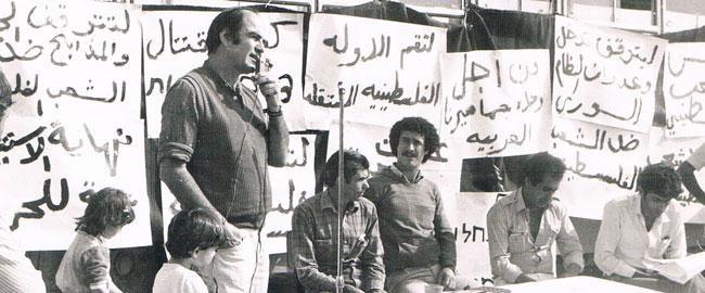 עצרת 1 במאי באלעראקיב 1983 או 1984 (משמאל לימין:  גדעון ספירו, נורי אלעוקבי ומוחמד ברכהי אלעוקבי, מוחמד ברכה) mayday-alarakib