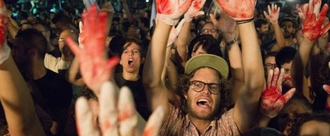 הפגנה נגד הגזענות וההומופוביה, תל אביב, 1/8/15 (צילום: אקטיבסטילס) racism-homophobia