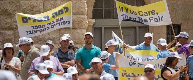 הפגנה נגד הפלייה בחינוך (מתוך אתר העצומה נגד הפליית בתי הספר הנוצריים) christian-schools