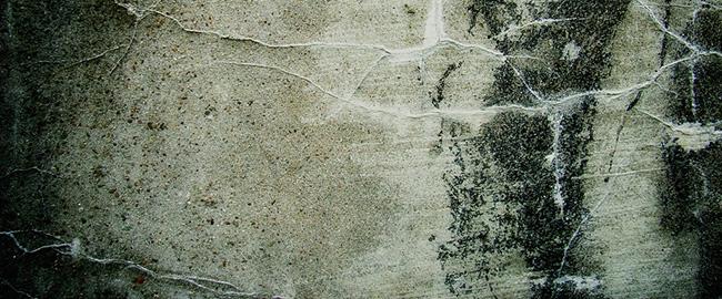 קיר חומה ברזל בטון סדק שבר crackedwall