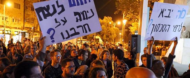 הפגנת מחאה נגד הכיבוש והאלימות, מרכז ירושלים, 10/10/15 (צילום: רבנים לזכויות אדם) j-lem-demo