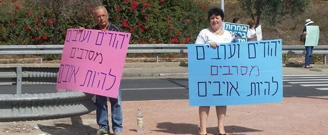 משמרת בצומת כרמיאל (צילום: נשים עושות שלום) osot-shalom