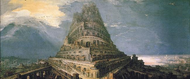 """מגדל בבל (צייר: הנדריק ואן קליב, המאה ה-16) היסטוריה יהדות תנ""""ך אמנות tower-babel"""