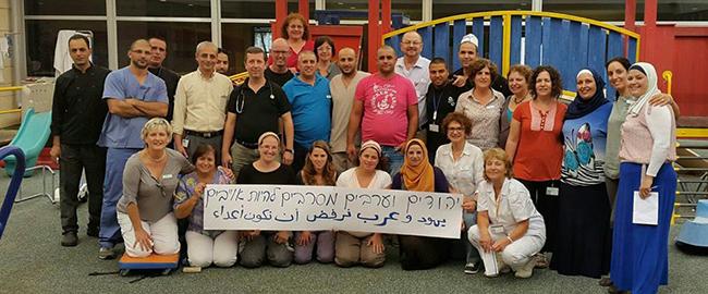 """יש מקומות עבודה שמאמינים בדרך אחרת: צוות בית חולים אלי""""ן בירושלים מסרבים להיות אויבים (צילום: פייסבוק) יהודים וערבים מסרבים להיות אויבים ALIN-hospital"""