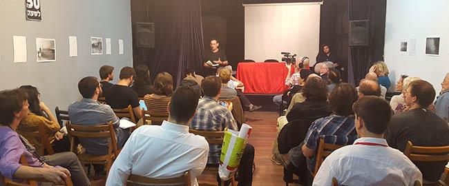 "dov-gadaח""כ חנין בעת הרצאתו בכנס מרקס שנערך בגדה השמאלית בתל-אביב' 27/11/14 (צילום: הגדה השמאלית)"