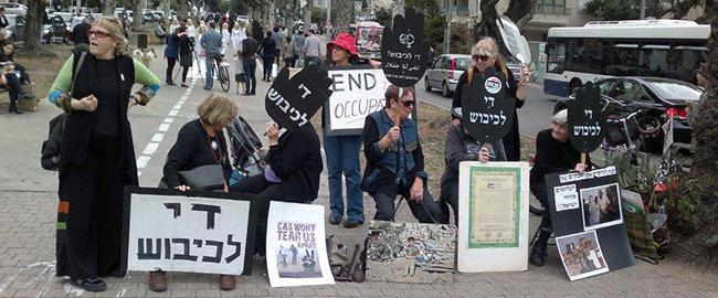 משמרת נשים בשחור בתל-אביב (צילום: הטלוויזיה החברתית) די לכיבוש שלום WIB-TA