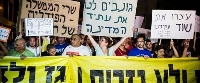 הפגנה נגד מתווה הגז (צילום: אקטיבסטילס) nogasdeal