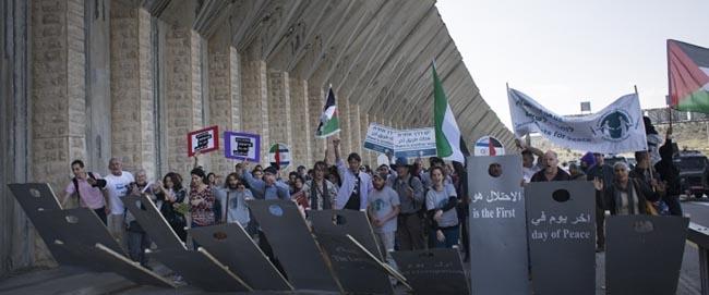 הפגנה נגד הכיבוש, כביש 60, הגדה המערבית, 5/2/16 (צילום: אקטיבסטילס) demo-against-occupation