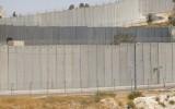 החומה גדר ההפרדה כיבוש פלסטין ירושלים התנחלויות  homa