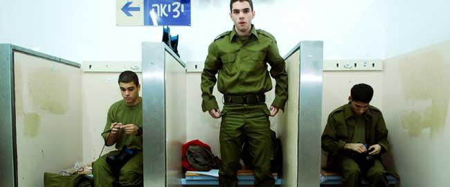 """לובשים מדים לראשונה בשרשרת החיול בבקו""""ם (מקור) madim"""